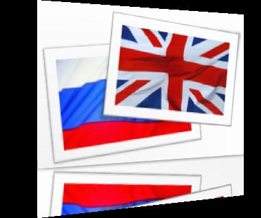 русско английский язык слушать